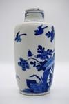 05 Cylindrical Vase
