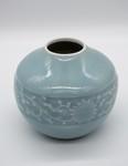 10 Monochrome vase with Qianlong reign mark