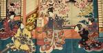 15a Album of Woodblock Prints (interior detail 01)
